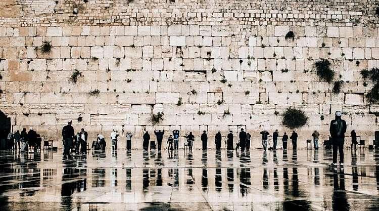 Il Muro del Pianto