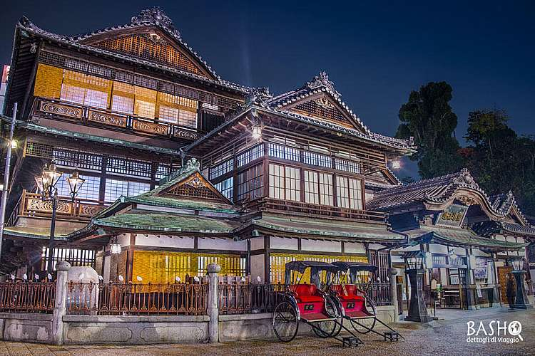 Le sorgenti termali di Dogo Onsen a Matsuyama