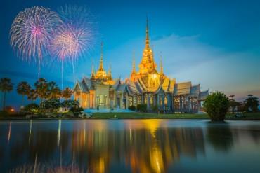 Capodanno  in Thailandia, 10 notti a 2550 euro all inclusive