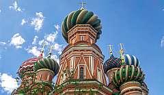 Russia, SCONTO SPECIALE, Prenotazioni on line. Mosca e l' Anello d'Oro