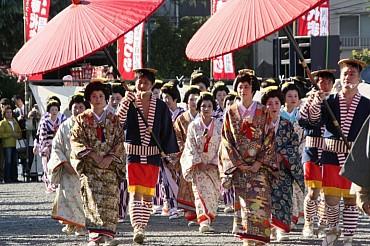 Giappone, SCONTO SPECIALE, Prenotazione on line. Moderno e Classico