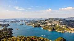 Viaggio in Giappone con una tappa insolita fino all'isola di Kyushu
