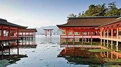 GIAPPONE - Tokyo La meditazione shintoista - Tour individuale