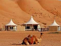 Tour di Gruppo con soggiorno in tenda mobile nella baia di Khaluf Oman